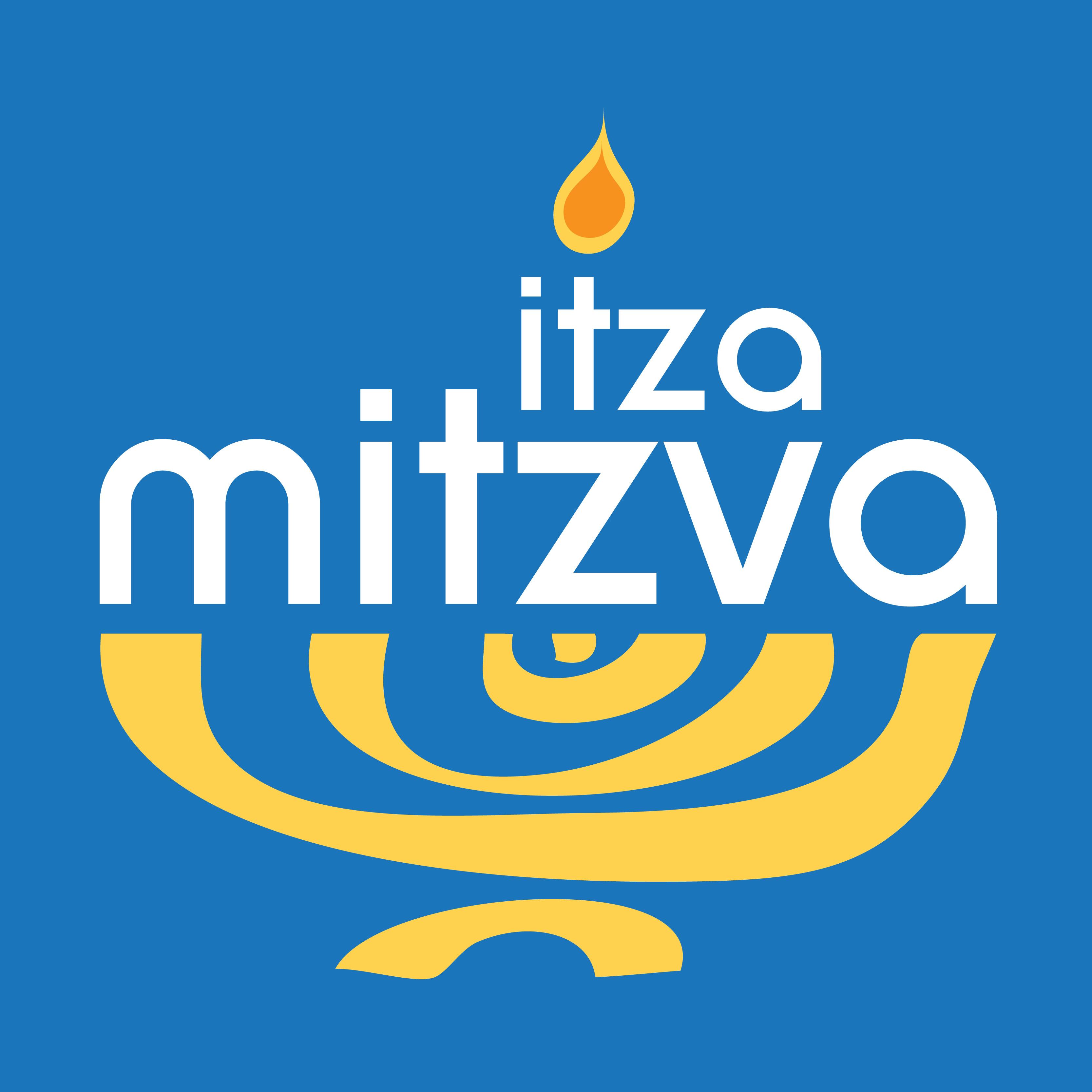 Itza Mitzva Logo