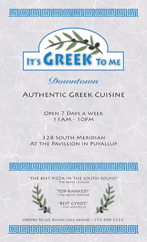 Its Greek to Me Menu