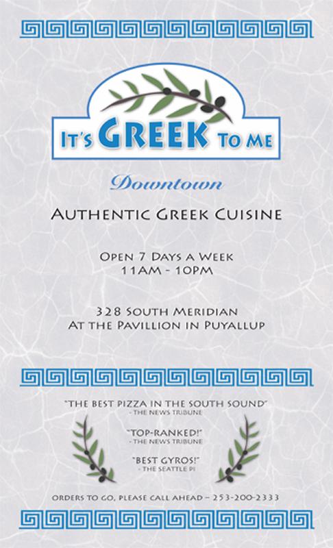Its Greek to Me Menu