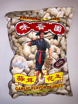 Farmer Brand Garlic Flavored Peanuts