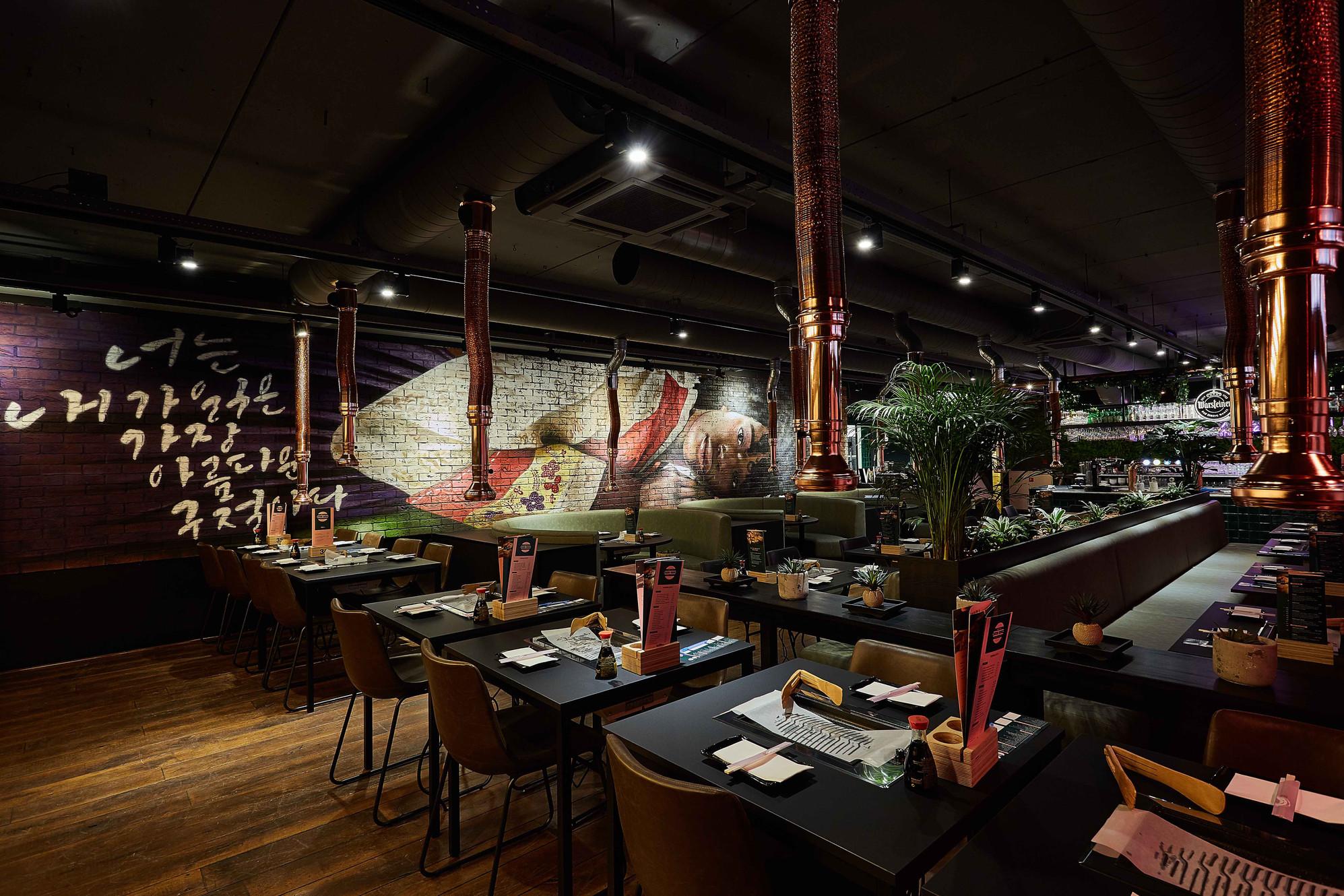 Bbq Restaurant Rotterdam.Seoulsista