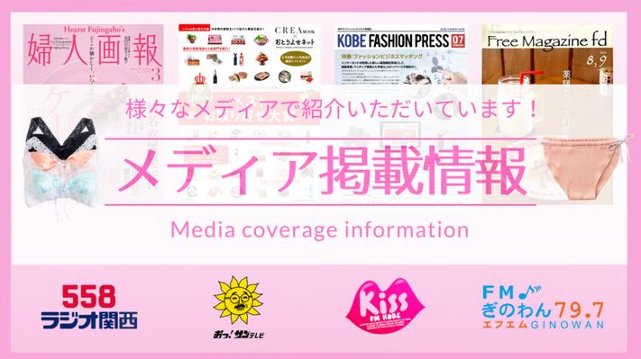 media-1024x576.png
