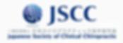 jscc.png