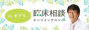 bnr_online_salon.jpg