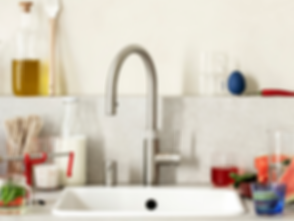 Quooker with Soap Dispenser.PNG