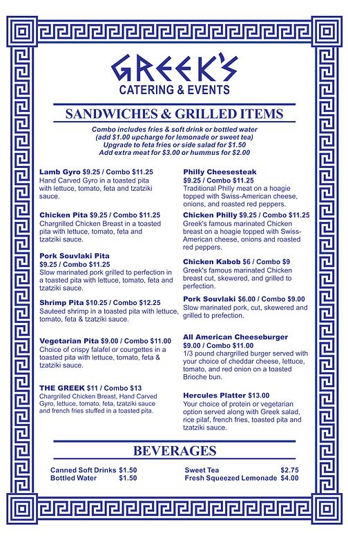 menu1.2.png