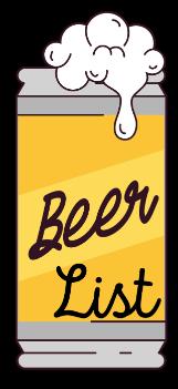 🍺 Online Beer List 📃
