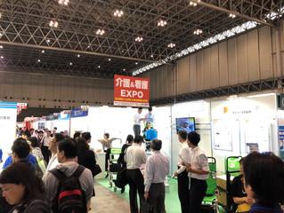 介護・看護EXPO東京2018出展いたしました