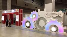 中小企業 新ものづくり・新サービス展(2017年12月8日)に出展いたしました