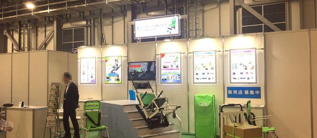 オフィス防災EXPO2019(5月29日~31日)に出展しました