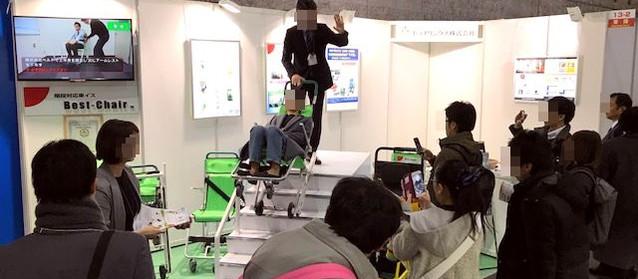 医療&看護EXPO2018インテックス大阪に出展いたしました