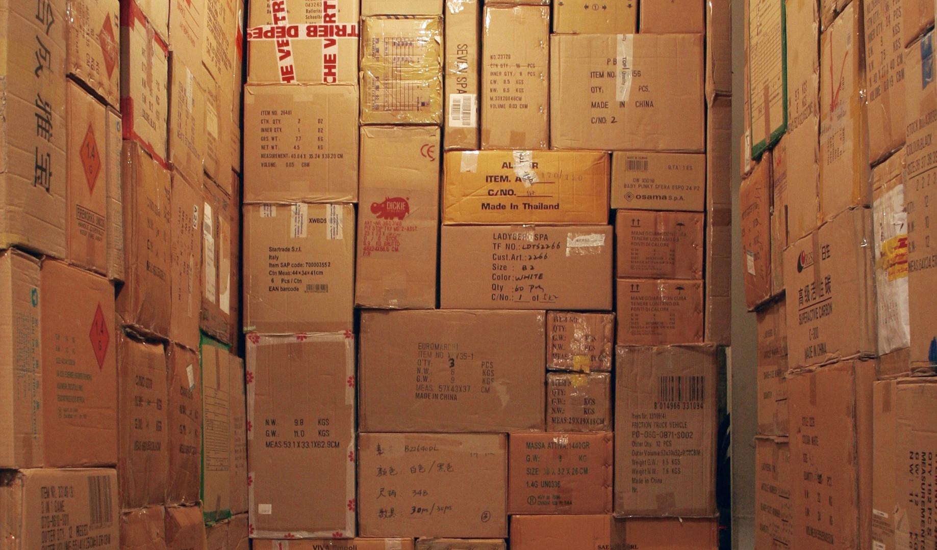 tsorpm #1 (boxes)