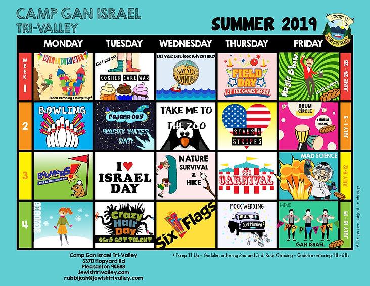 Gedolim Calendar (1).jpg