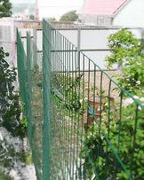 Забор сетка 1_edited.jpg