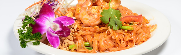 NOODLES (SAUTEED)