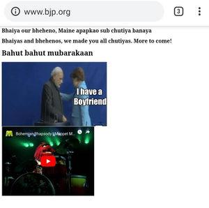 BJP website hacked
