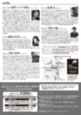 000332_page-0002.jpg