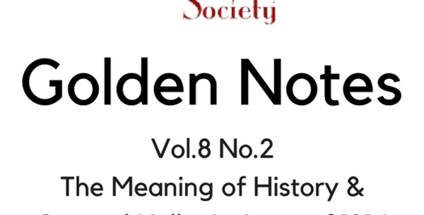 Vol.8 No.2 The Meaning of History & General Kelley's Army of 1914 (Digital Copy)