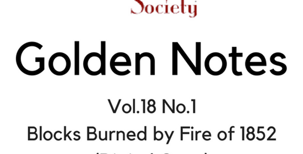 Vol.18 No.1 Blocks Burned by Fire of 1852 (Digital Copy)