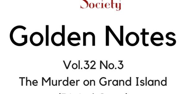 Vol.32 No.3 The Murder on Grand Island (Digital Copy)