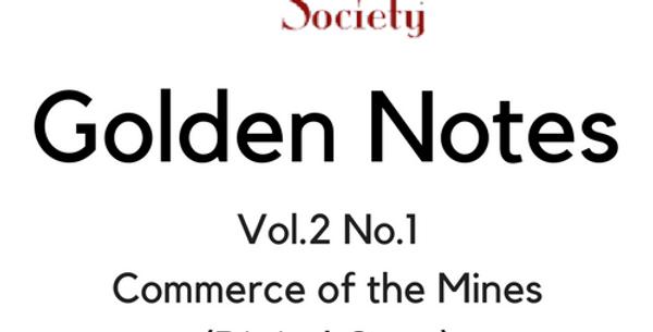 Vol.2 No.1 Commerce of the Mines (Digital Copy)