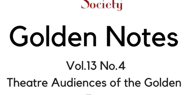 Vol.13 No.4 Theatre Audiences of the Golden Era (Digital Copy)