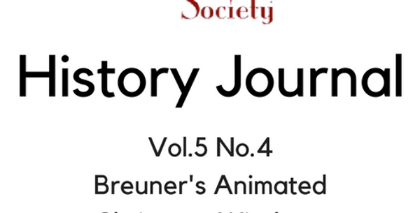 Vol.5 No.4 Breuner's Animated Christmas Windows (Digital Copy)