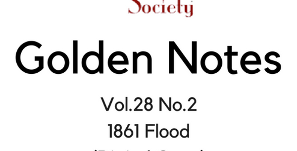 Vol.28 No.2 1861 Flood (Digital Copy)