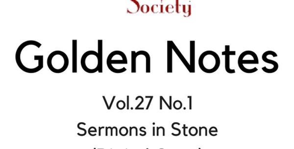 Vol.27 No.1 Sermons in Stone (Digital Copy)