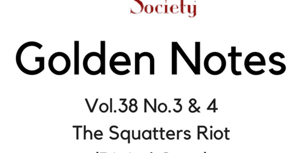 Vol.38 No.3 & 4 The Squatters Riot (Digital Copy)