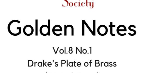 Vol.8 No.1 Drake's Plate of Brass (Digital Copy)