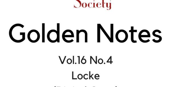 Vol.16 No.4 Locke (Digital Copy)