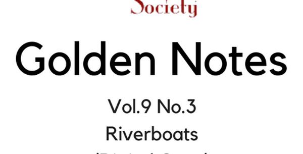 Vol.9 No.3 Riverboats (Digital Copy)