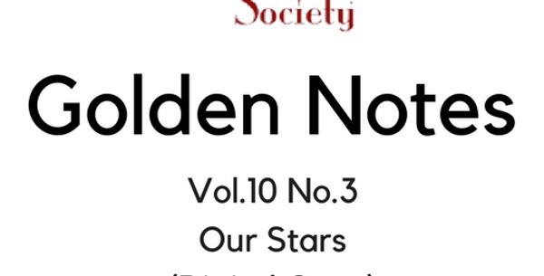 Vol.10 No.3 Our Stars (Digital Copy)