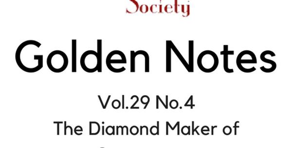 Vol.29 No.4 The Diamond Maker of Sacramento (Digital Copy)