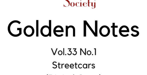 Vol.33 No.1 Streetcars (Digital Copy)