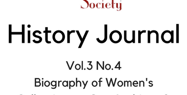 Vol.3 No.4 Biography of Women's Collections at Sac Archives (Digital Copy)
