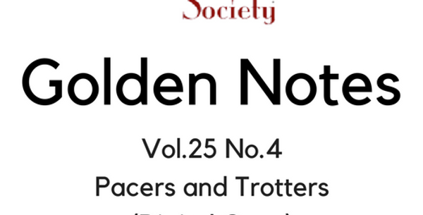 Vol.25 No.4 Pacers and Trotters (Digital Copy)