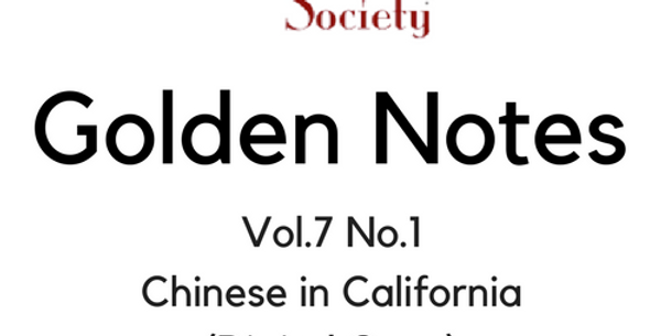 Vol.7 No.1 Chinese in California (Digital Copy)