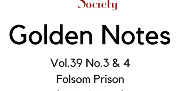 Vol.39 No.3 & 4 Folsom Prison (Digital Copy)