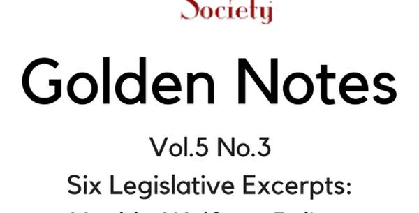 Vol.5 No.3 Six Legislative Excerpts: Health, Welfare, Police, etc (Digital Copy)