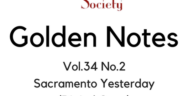 Vol.34 No.2 Sacramento Yesterday (Digital Copy)