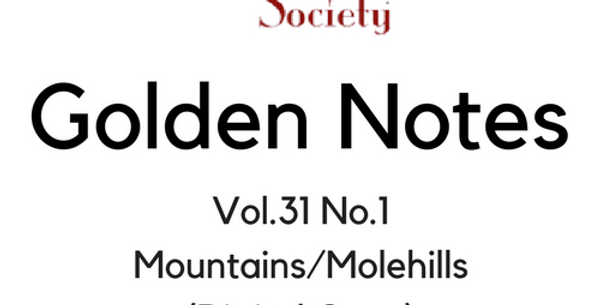 Vol.31 No.1 Mountains/Molehills (Digital Copy)