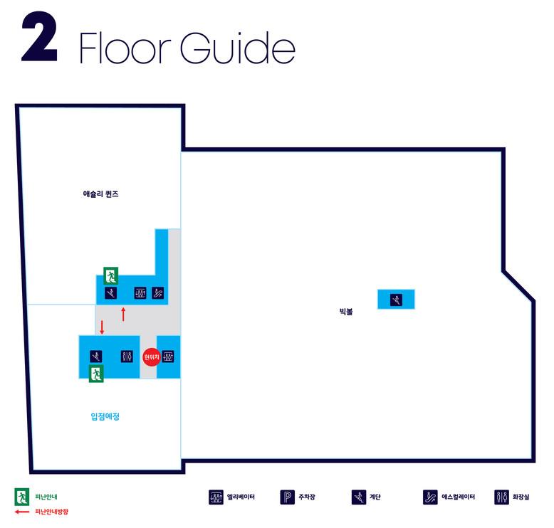 2층 수정.jpg