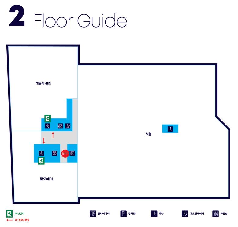 2021.08.11 2층.png