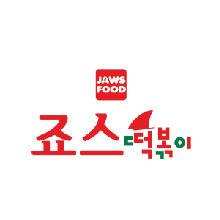 c_logo-17.jpg