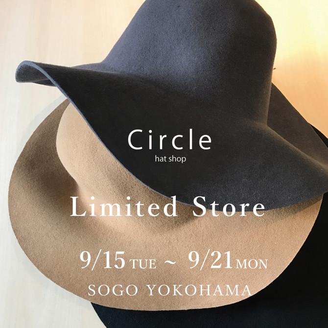 横浜そごう Circle Limited Storeのお知らせ