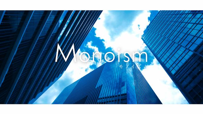 【TV出演情報】テレビ東京「MONOISM」4月24日(土)夕方5時15分~放送(予定)にCircleが登場します!!