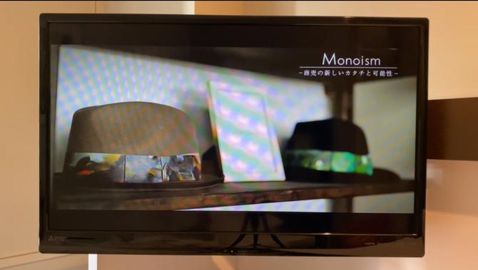 テレビ東京「MONOISM」ご視聴ありがとうございました!