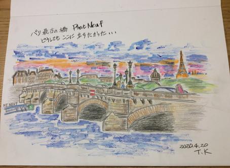パリ最古の橋ポンヌフ。ポンヌフの恋人の撮影地・・